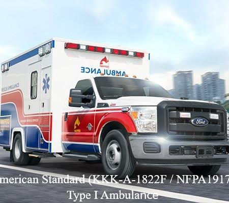 type_i_ambulance_1474884895_wz530