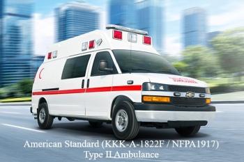 type_ii_ambulance_1474884906_wz530
