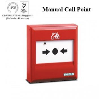 manual_call_point_BG-I450F_1488952830_wz530