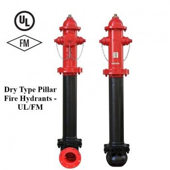 dry_type_pillar_fire_hydrants_ul_fm_1451924487_wz53011