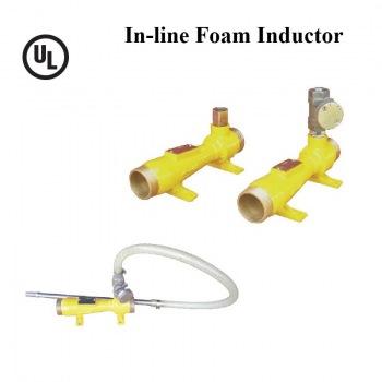 inline_foam_inductor_2_1451911328_wz530