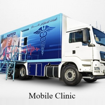 Mobile-Clinic_Thumb_1431835234_wz530